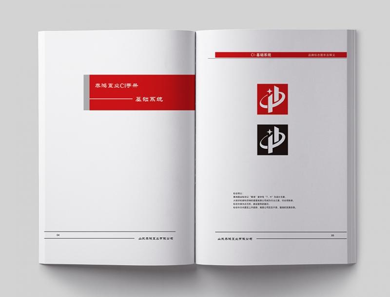 烟台广告设计